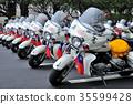 台湾特色,宪兵,机车,重形机车,热闹,关住,繁华,市区,排列,整齐,游行,场景 35599428