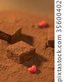 수제 초콜릿 발렌타인 이미지 35600402