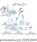 海 矢量 矢量图 35601690