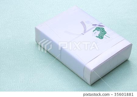 Gift / Unfortunate 35601881