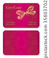 Luxury purple gift card with dragonfly ornament.  35603702