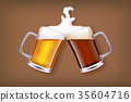 beer glass 35604716