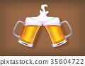 beer glass 35604722