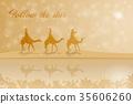 The three kings follow the star to Bethlehem 35606260