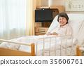 hospital room, sickroom, patient 35606761