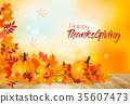 感謝 感恩節 樹葉 35607473