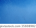 blue summer raindrops falling  35608982