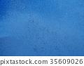 blue summer raindrops falling  35609026