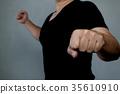 拳頭 緊握的拳頭 在工作場所性騷擾 35610910