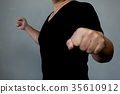 拳頭 緊握的拳頭 在工作場所性騷擾 35610912