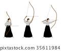 japanese archery, sport, sports 35611984