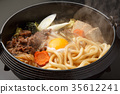 udon food cooked 35612241