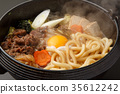 udon, food, cooked 35612242