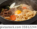 udon food cooked 35612244