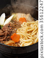 udon, food, cooked 35612247