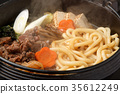 udon food cooked 35612249
