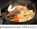 udon, food, cooked 35612251