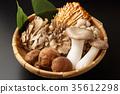 버섯 모듬 35612298