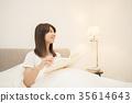 라이프스타일, 생활 방식, 여성 35614643