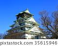 오사카 성 천수각 35615946