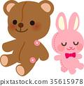 毛絨玩具 兔子 兔 35615978