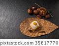 몽블랑 케이크 Marron cake (chestnut) 35617770