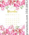 November, 2018, calendar 35618652
