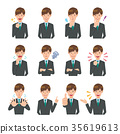 businessman, person, vector 35619613