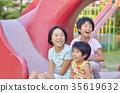 초등학생, 정글짐, 두 35619632
