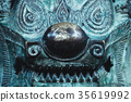 Lion Singha like one of symbol of Asian culture 35619992