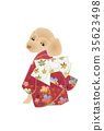 dog, dogs, toy 35623498