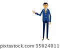 商務人士 商人 男性白領 35624011