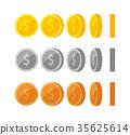 硬幣 錢幣 向量 35625614
