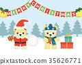 christmas noel x-mas 35626771