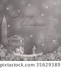 Christmas trees and stars with Gondola 35629389