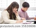 大学生 35630696