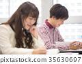 大学生 35630697
