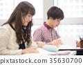 大学生 35630700
