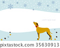 new year's card, dog, dogs 35630913