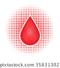 Red Human Blood Drop 35631302