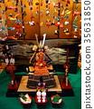 samurai helmet, helmet, hanging doll decorations 35631850