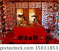 hanging doll decorations, dolls for girl's festival, tsurushi-bina 35631853