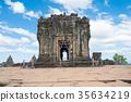 세계 문화 유산 앙코르 유적 군 Phnom Bakheng 캄보디아 씨엠립 35634219