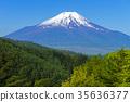 翠綠 鮮綠 富士山 35636377