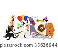 矢量 猫 猫咪 35636944