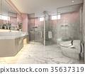 卫生间 浴室 盥洗室 35637319