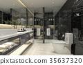 卫生间 浴室 盥洗室 35637320