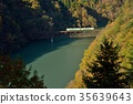 Tadami River and the third Sadami River Bridge 35639643