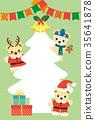 christmas noel x-mas 35641878