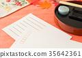 엽서, 가을, 일본의 35642361